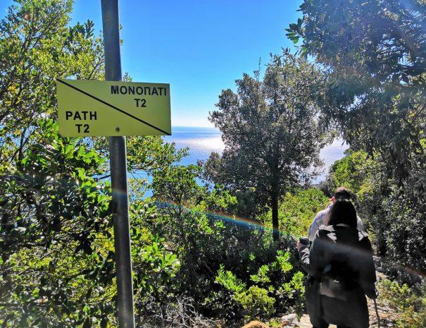 path t2 skopelos activities