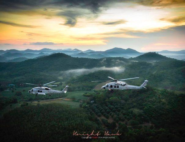 helicopter transfer skopelos
